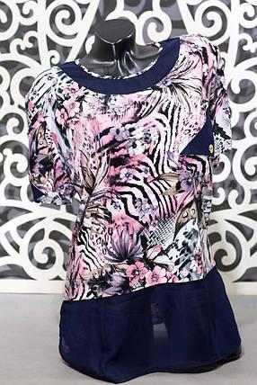 "Модная женская футболка ткань ""масло"" 54 размер батал, фото 2"