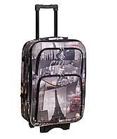 Дорожній валізу на колесах Bonro Style City Невеликий