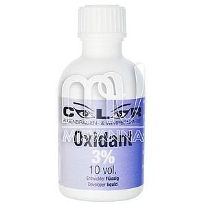 Оксидант 3% для краски для бровей и ресниц AWF Color Refectocil, 50 мл жидкий