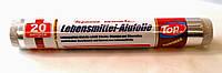Фольга пищевая алюминиевая для гриля и запекания 20м/28см ПРЕМИУМ Top Pack® настоящая намотка 15 мкм
