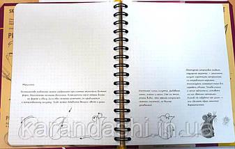 Скетчбук Базовый уровень (умбра) , фото 3