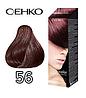 C:EHKO Крем-краска для волос №56 сандал