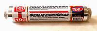 Фольга пищевая алюминиевая для гриля и запекания 100м/28см ПРЕМИУМ Top Pack® настоящая намотка 15 мкм