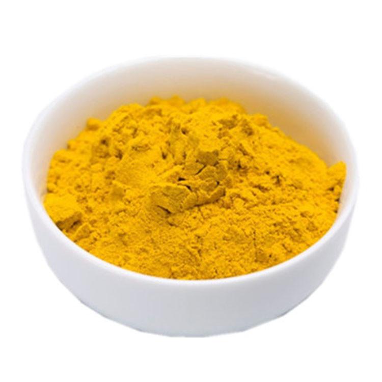 Барвник Куркуміна екстракт  (Куркумина екстракт) OF3489 00, порошок, 10г