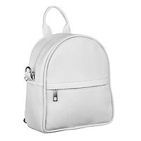 Міні рюкзак трансформер білий /мини рюкзак белый