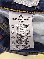 Джинсовые брюки для мальчиков оптом, Seagull, 134-164 рр., арт.CSQ-56849, фото 5
