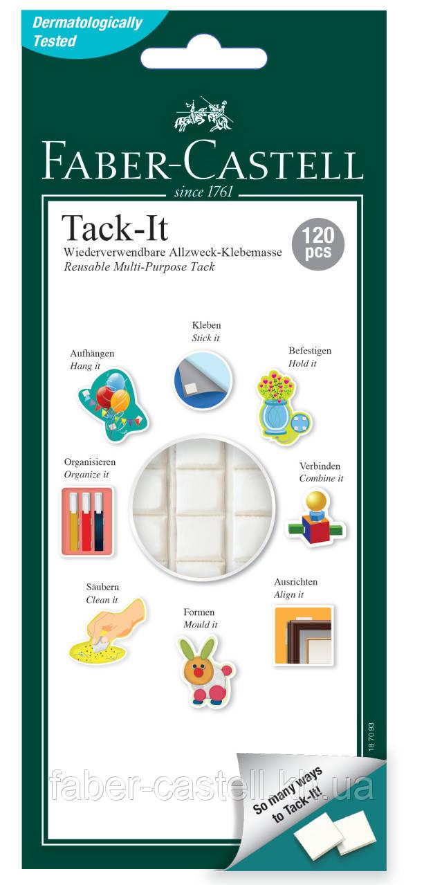 Клейкая масса Faber-Castell TACK-IT  75г в форме квадратов для многоразового использования, 187093