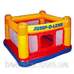 Игровой центр для деток 2-6 лет