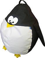 Крісло мішок в початкові класи пінгвін