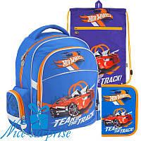 Школьный набор для мальчика Kite Hot Wheels HW18-510S (1-4 класс)
