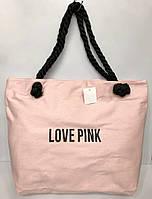 """Сумка летняя, пляжная, на канатных ручках, """"Love pink"""" 1603"""