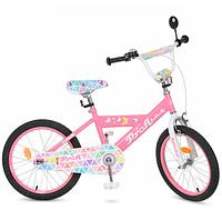 Велосипед детский Profi 20Д. Y20131 розовый