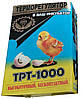 Терморегулятор для инкубатора ТРТ-1000 плавнозатухающий (2 регулировки)