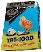 Терморегулятор для инкубатора ТРТ-1000 плавнозатухающий (2 регулировки), фото 1