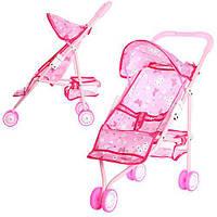 Коляска для Кукол Розовая Игрушечная Колясочка, 836A, 007888, фото 1