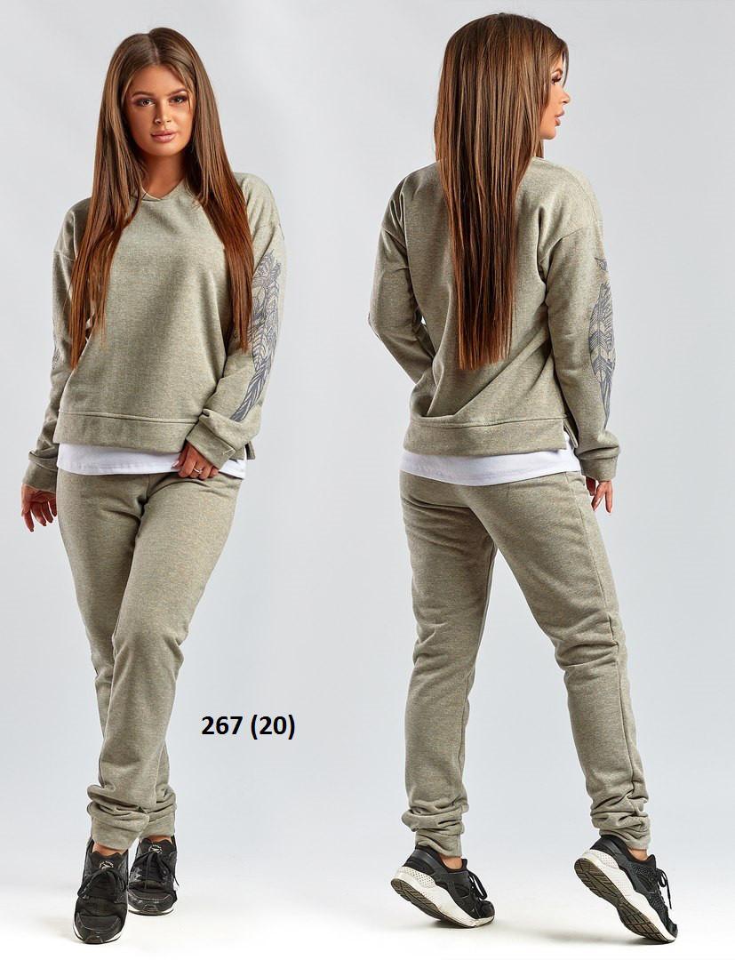 Женский спортивный костюм 267 (20)