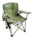 Раскладное Кресло FS 99806     , фото 4