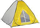 Палатка RANGER WINTER-5, фото 4