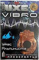 Эрекционное кольцо с вибрацией Luxe Ужас Альпиниста
