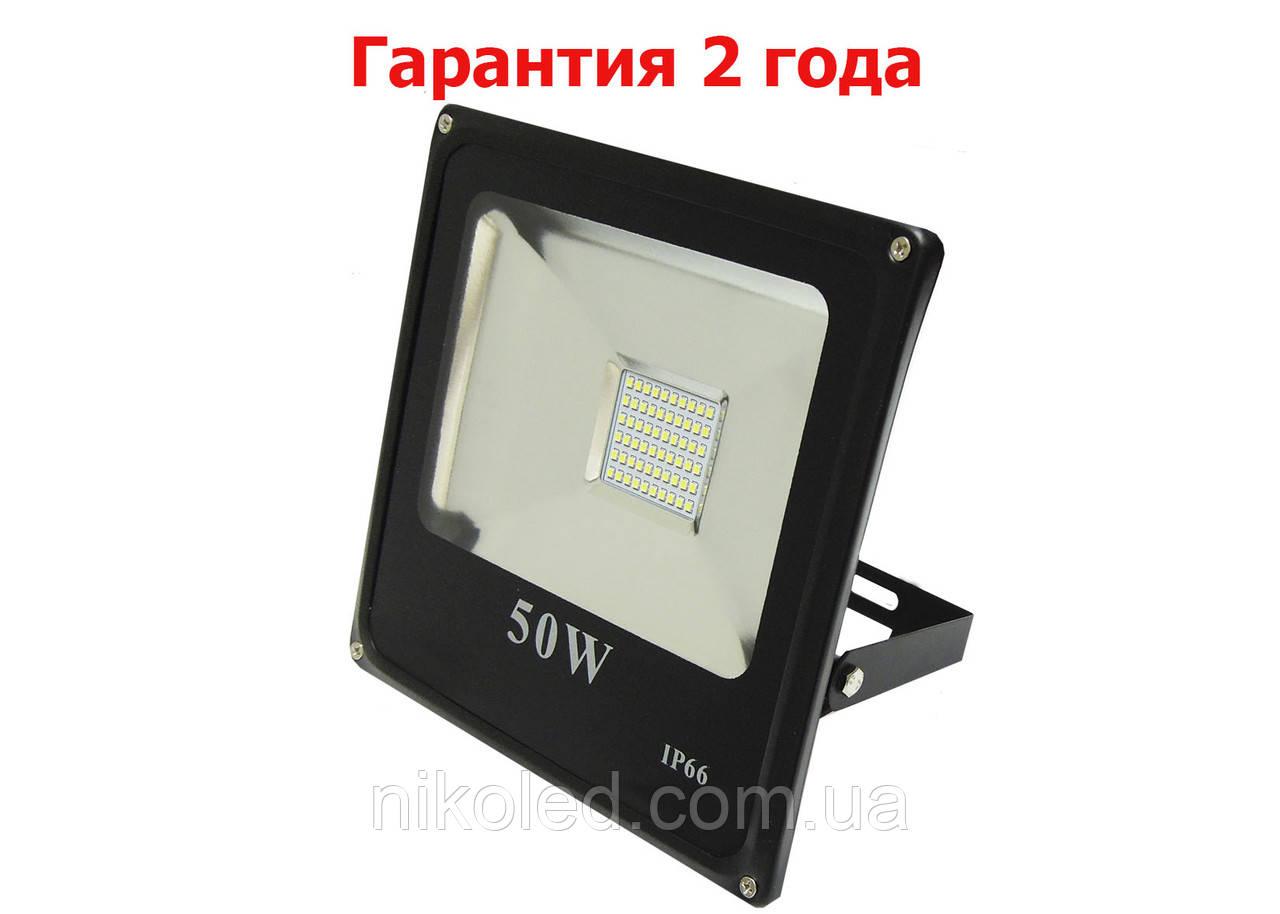 Светодиодный прожектор LED 50W Slim стандарт SMD