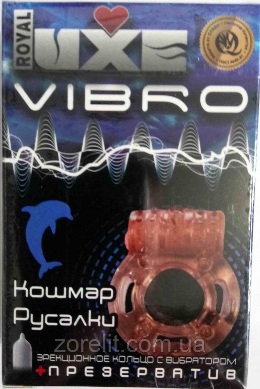 Эрекционное кольцо с вибрацией Luxe Кошмар Русалки