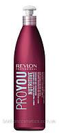 Revlon Professional Шампунь для волос увлажняющий и питательный Pro You Nutritive Shampoo 350 мл