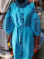 Вышитое платье женское ромбы