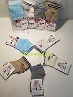Носочки для мальчика летние Турция