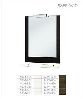 Зеркало Ювента Matrix MXM-65, фото 2