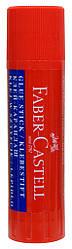 Клей-карандаш Faber-Castell, 20 гр, 179520