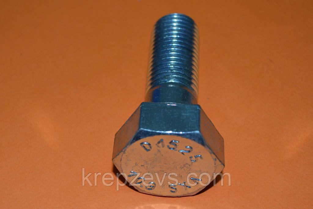 М22 DIN 6914 болт класс прочности 10.9