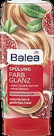 Кондиционер-ополаскиватель для сухих и ослабленных волос Balea Spülung Farbglanz 300 мл.