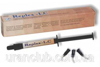 Replex-LC (Реплекс-ЛЦ)  Цемент прокладочный светоотверждаемый 2,2 гр.