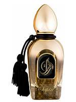 Мужская арабская нишевая парфюмированная вода Arabesque Perfumes Safari 50ml