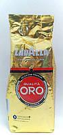 Кофе в зернах Lavazza Qualita Oro 250гр. (Италия)