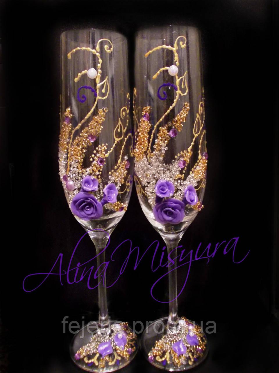 Бокалы свадебные золото-фиолет