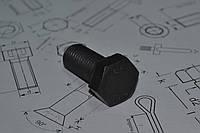 Болт высокой прочности с цинковым покрытием М12 ГОСТ 7805-70, DIN 931, DIN 933 класс прочности 10.9