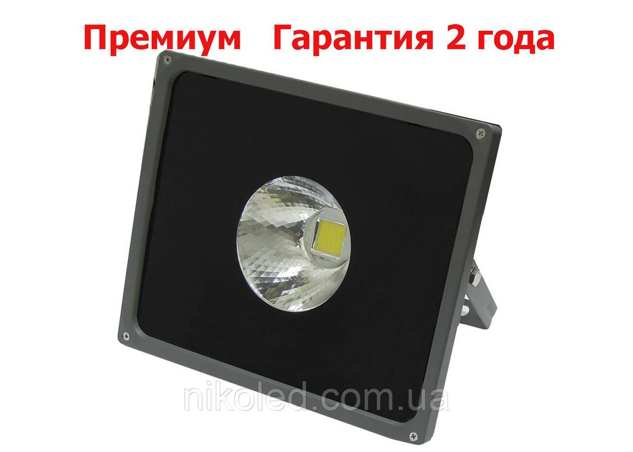 Світлодіодний прожектор LED 50W з вузьким променем
