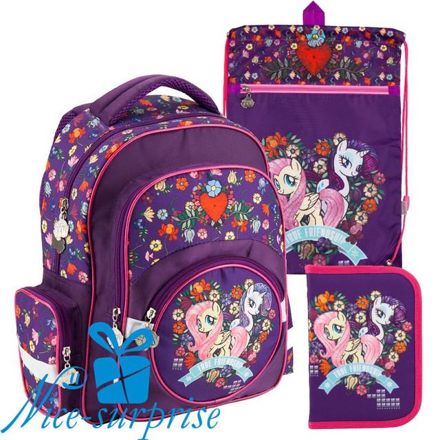 купити шкільний комплект для дівчинки в Києві