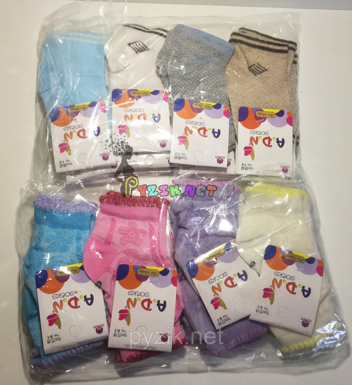 Носочки для девочки летние Турция упаковка (12 пар)