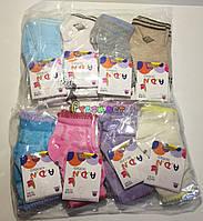 Носочки для девочки летние Турция упаковка (12 пар), фото 1