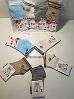 Носочки для мальчика летние Турция, фото 1