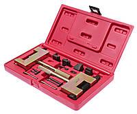 Комплект инструментов для работы с цепью ГРМ 4171 JTC