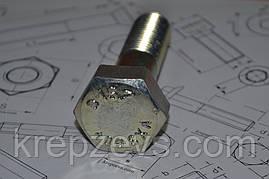 Высокопрочный болт с шестигранной головкой М24 кл пр 10.9 ГОСТ 7805-70