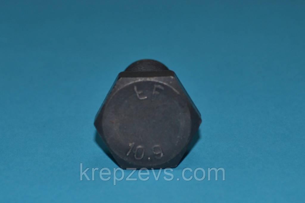 Болт М30 DIN 931, ГОСТ 7805-70, DIN 933 высокий класс прочности 10.9