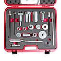 Набір інструментів для дискового гальма KNORR-BREMSE 5240 JTC, фото 2
