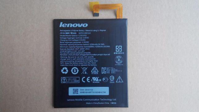 Акумуляторна батарея L13D1P32 для планшетів Lenovo IdeaTab A5500, Tab 2 A8-50F, Tab A8-50