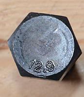 Болт высокопрочный М18 кл пр 12.9 ГОСТ 7805-70, ГОСТ 7798-70, DIN 933, DIN 931