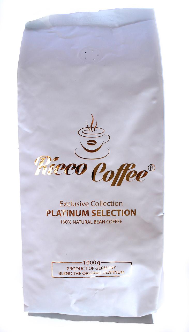 Кава в зернах Ricco Coffee Platinum Selection 1 кг