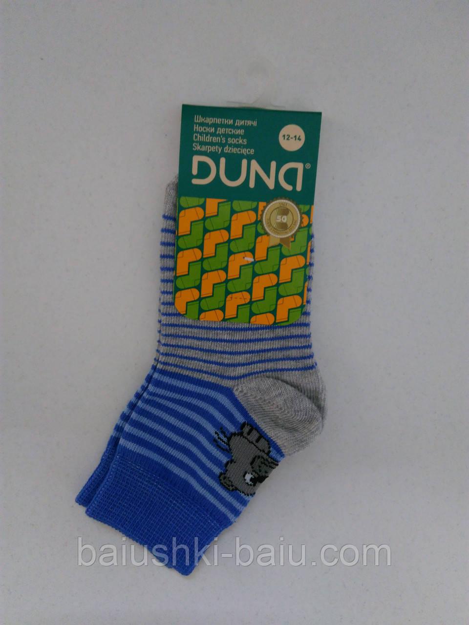 Детские носки для мальчика, р. 12-14
